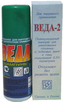 http://www.infodez.ru/production/_insekticid/veda2/veda2-ris.jpg
