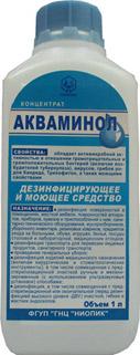 анавидин комплит инструкция по применению как разводить