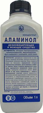 инструкция на нику-2 - фото 9