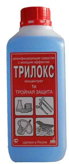 инструкция по применению трилокс салфетки - фото 10